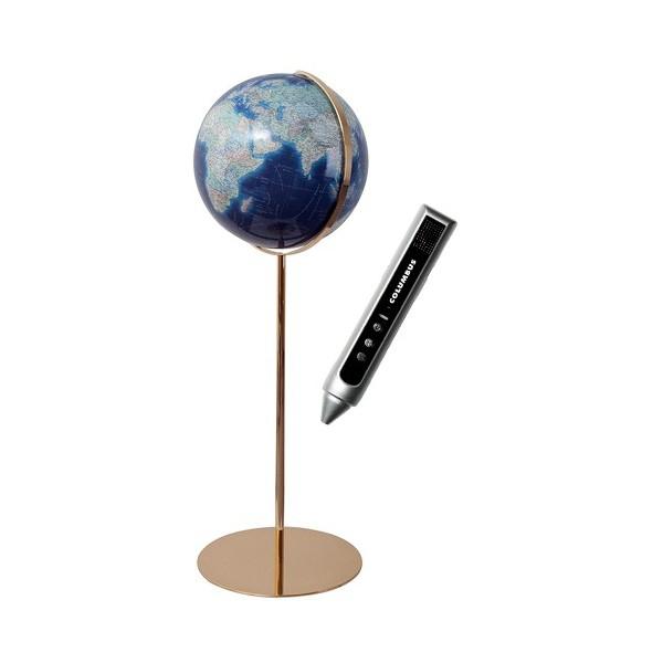 Globe Terrestre Duo Azzurro 40 cm avec pied en métal (laiton)